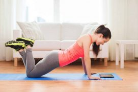 Emotional Benefits of Physical Activity or Exercise